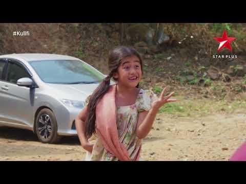Kullfi Kumarr Bajewala | Kullfi Sings The Song Bulleya