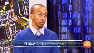 Tech Talk with Solomon: Season 10 EP 12 - The Young MIT Grad & Microsoft Engineer Mikael Mengistu
