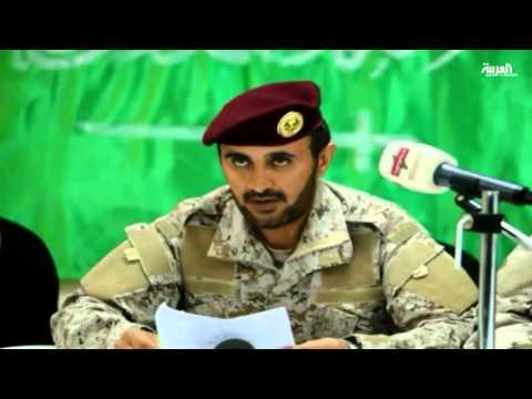 #فيديو :: قوات التحالف: تحرير #المكلا جاء بطلب من الحكومة اليمنية الشرعية