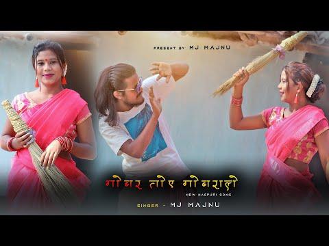 SANSKARI CHORI (NEW NAGPURI RAP SONG)