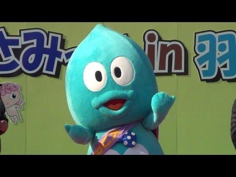 ウォー太郎 富山県黒部市 ゆるキャラさみっとin羽生2012