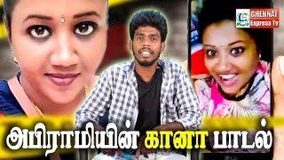 Video குன்றத்தூர் அபிராமியின் கானா பாடல்... | Kutty Dhinesh | Abirami | Chennai Express MP3, 3GP, MP4, WEBM, AVI, FLV Juni 2019