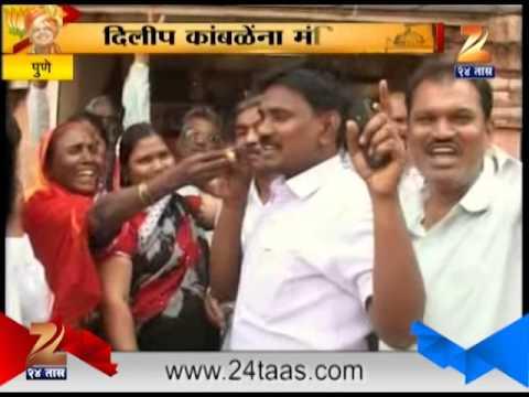 Jalosh In Pune 31 October 2014 10 PM