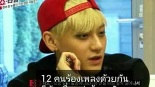 Nonton [Tao EXO] See you again Ost.Fast and Furious 7 Film Subtitle Indonesia Streaming Movie Download