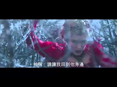《新美女與野獸》中文預告