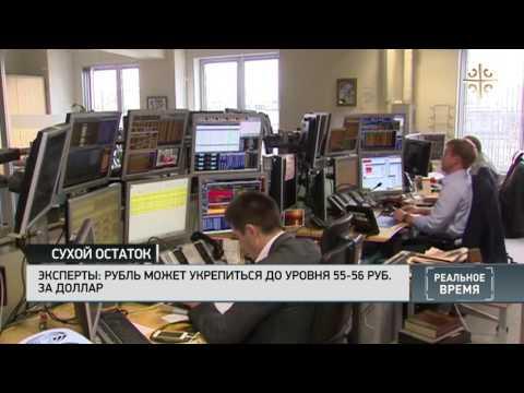 Сухой остаток: Россия за 10 дней потеряла более 100 млрд из своих резервов - DomaVideo.Ru