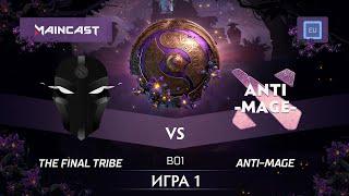 The Final Tribe vs Anti-MagE (карта 1), The International 2019   Закрытые квалификации