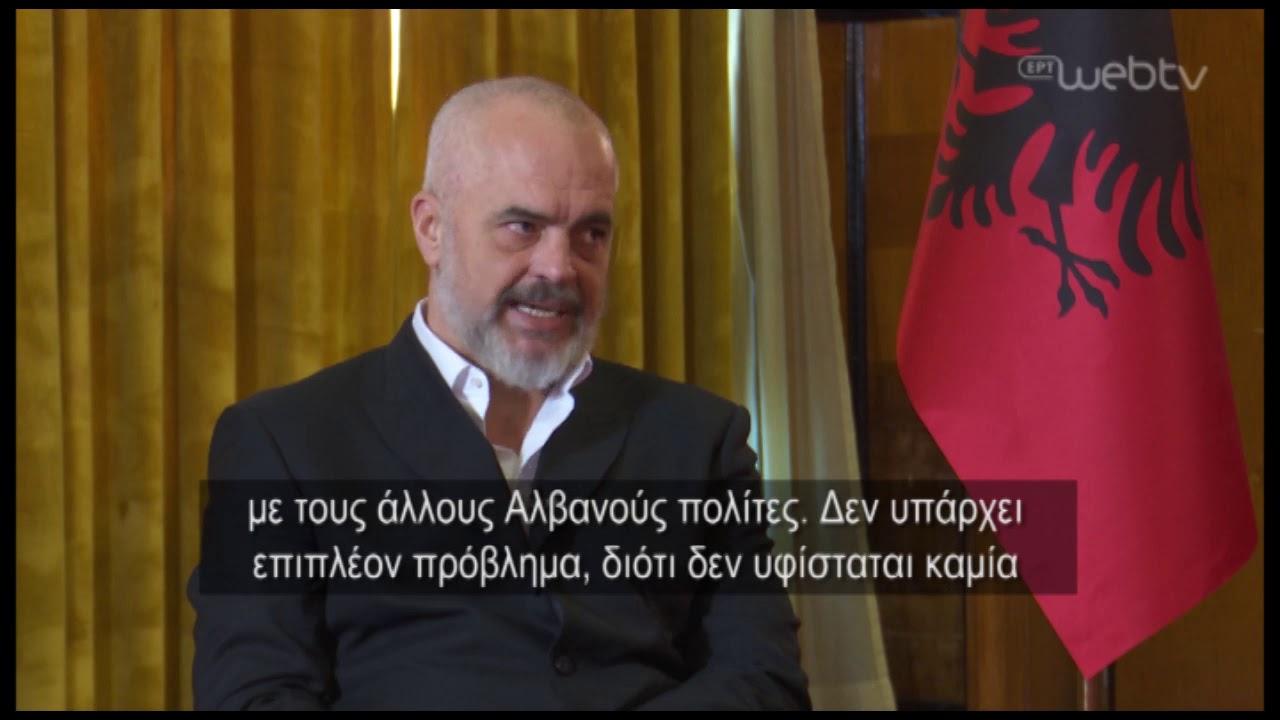 Ο Αλβανός πρωθυπουργός 'Εντι Ράμα αποκλειστικά στην ΕΡΤ3 | 17/10/2019 | ΕΡΤ