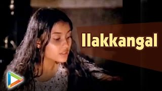 Ilakkangal - Full Movie - Malayalam