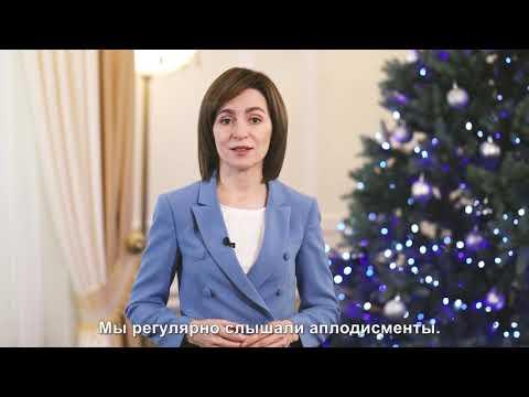 Mesajul de recunoștință al Președintelui Republicii Moldova, Maia Sandu, adresat medicilor și tuturor angajaților din sistemul medical