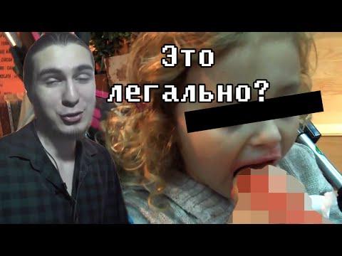 евгений бабко 37 знакомства