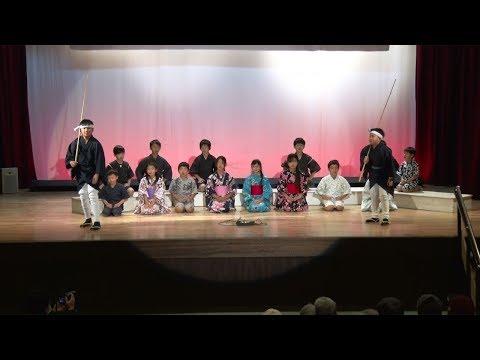 ようかい 鳥刺舞 平山小学校第4回民謡披露大会種子島民謡発表