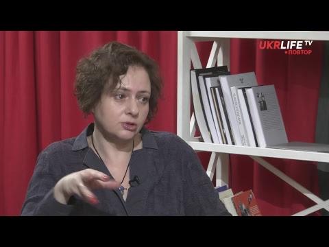 Ефір на UKRLIFE TV 22.11.2017