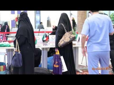 فيديو الاقتصادية الإلكترونية : أسبوع النزيل الخليجي الموحد الثاني