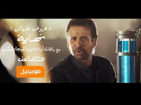 موبينيل رمضان 2013 Mobinil Ramadan: عروض الانترنت ملهاش نهاية من موبينيل طول رمضان -- القنبلة (видео)