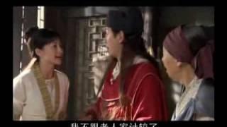 General Chinese Series - Bao Koung Ler Ker 1-30