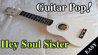Hey Soul Sister Ukulele Lesson - Train - Easy Ukulele Tutorial