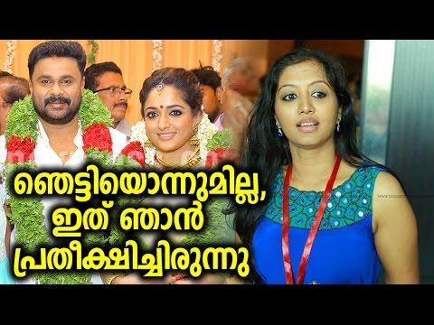Video വിവാഹ വാര്ത്ത കേട്ട് ഞെട്ടിയില്ല : ഗോപിക    Actress Gopika Talks about dileep-kavya marriage download in MP3, 3GP, MP4, WEBM, AVI, FLV January 2017
