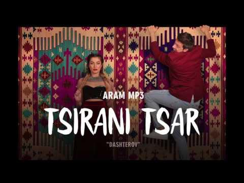 Aram MP3 - Tsirani Tsar