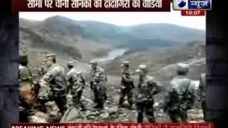 India and China border line fight