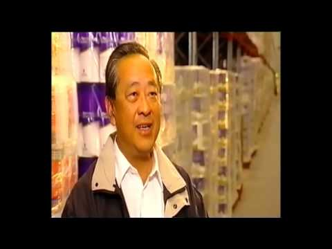 2004 Ethnic Business Awards Finalist – Medium to Large Business Category – Henry Ngai – ABC Tissue Products