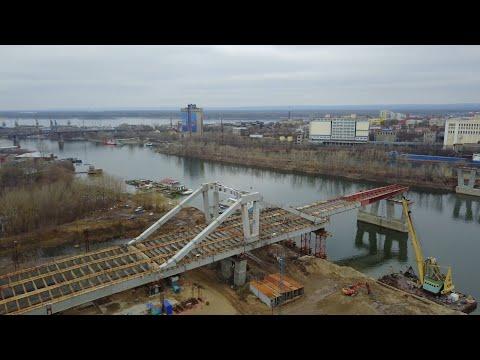 Строительство Фрунзенского моста вСамаре 5.11.2017