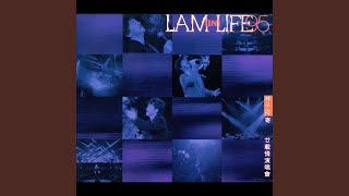 Download Lagu Gan Ai Gan Zuo (Lam In Life 95') (Live) Mp3