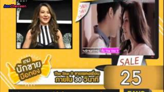 Bang Room 18 June 2013 - Thai TV Show