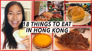 Video 18 Things You MUST Eat in Hong Kong | HK Food Tour MP3, 3GP, MP4, WEBM, AVI, FLV April 2019