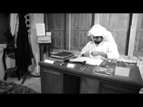 تاريخ الكويت وحاضرها