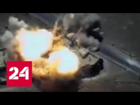 Минобороны России опубликовало видео удара по сирийским боевикам - DomaVideo.Ru