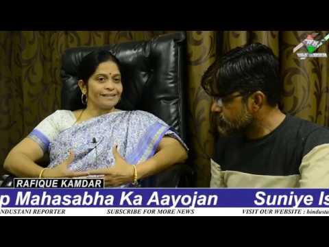 Video Kaisi Hoti Hai Thane Manpa Ki Mahasabha?   Hindustani Reporter   download in MP3, 3GP, MP4, WEBM, AVI, FLV January 2017