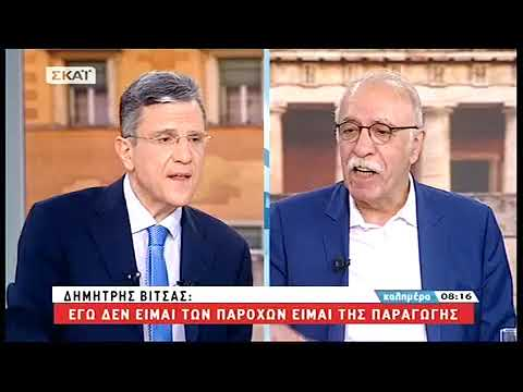 Δ. Βίτσας: Το ΔΝΤ θα μείνει στο πρόγραμμα ως σύμβουλος και όχι ως χρηματοδότης