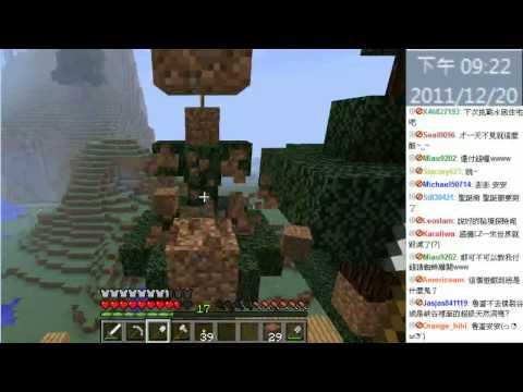 魯蛋玩PC-當個創世神-Minecraft 第二戰 PART2
