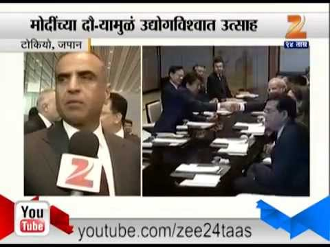 Indian Business Man Reaction On Prime Minister Tour To Japan 01 September 2014 05 PM