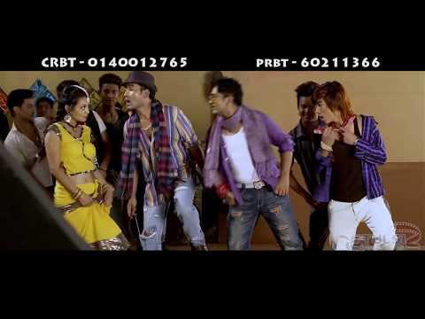 new song of baboo bogati sali 0 sali sali sali