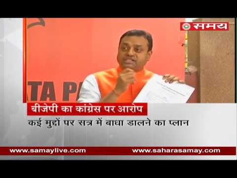 Sambit Patra uncovered a plan of Congress to disrupt the monsoon session of Parliament