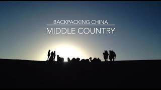 Backpacking trip through central China