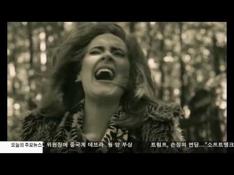 그래미 후보, 비욘세 9개부문 최다  12.06.16 KBS America News