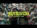 Download Lagu Olexesh - MAGISCH feat. Edin (prod. von PzY) [Official 4K Video] Mp3 Free