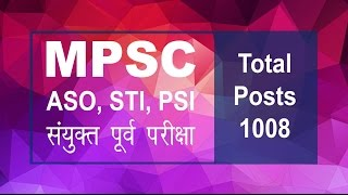 MPSC-PSI,STI,ASO Recruitment 2017, 1008 Posts Maharashtra Public Service Commission (MPSC) published an notification for appointment of the eligible applican...