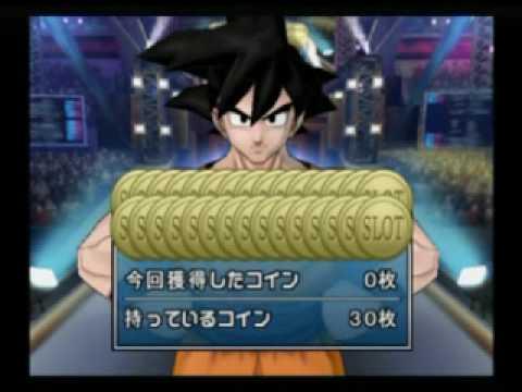 Final Boss Vol.35 Battle Stadium D.O.N