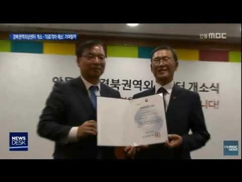 제목이 2018 10 04  MBC 경북권역외상센터 개소 '의료격차 해소' 기여할까인 13218번 글의 대표사진