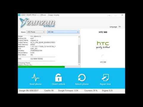 العمليات الناجحه في فك الشفرات وإصلاح السيريال HTC بدون S-off