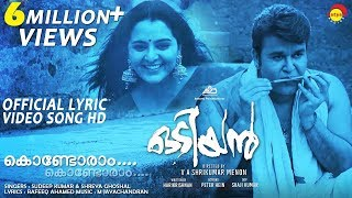 Video KONDORAM | Odiyan Official Lyric Video Song | #Mohanlal #ManjuWarrier | V A Shrikumar Menon | M J MP3, 3GP, MP4, WEBM, AVI, FLV Desember 2018