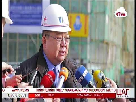 """Монголд анх удаа """"Хөгжлийн бэрхшээлтэй хүүхдийн цогц төв"""" баригдаж байна"""