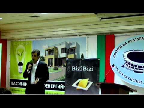 Трети Бизнес Форум Biz2Bizi 29.03.2012 г. - Част четвърта