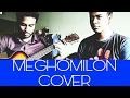 Meghomilon(মেঘমিলন) by Tanjib cover by dipto & asif