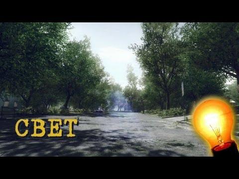 СВЕТ ( Инди-Игра) Шедевр Инди Игр
