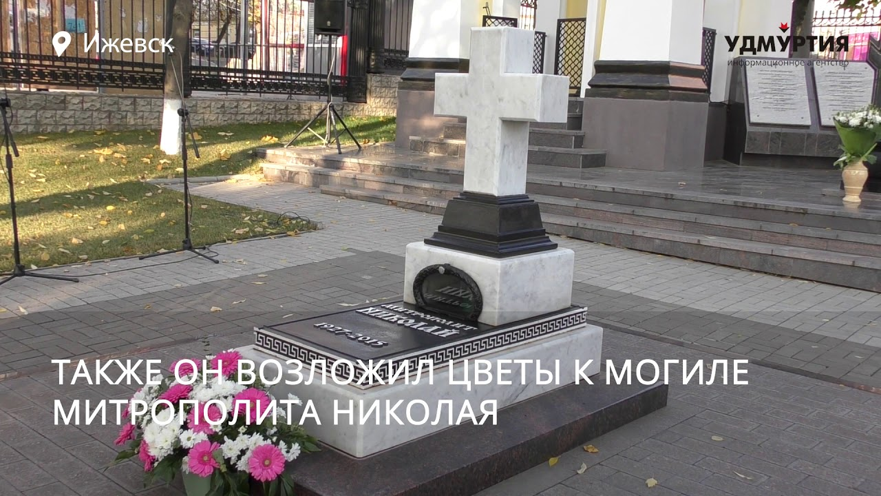 Патриарх Кирилл посетил Александро-Невский собор в Ижевске